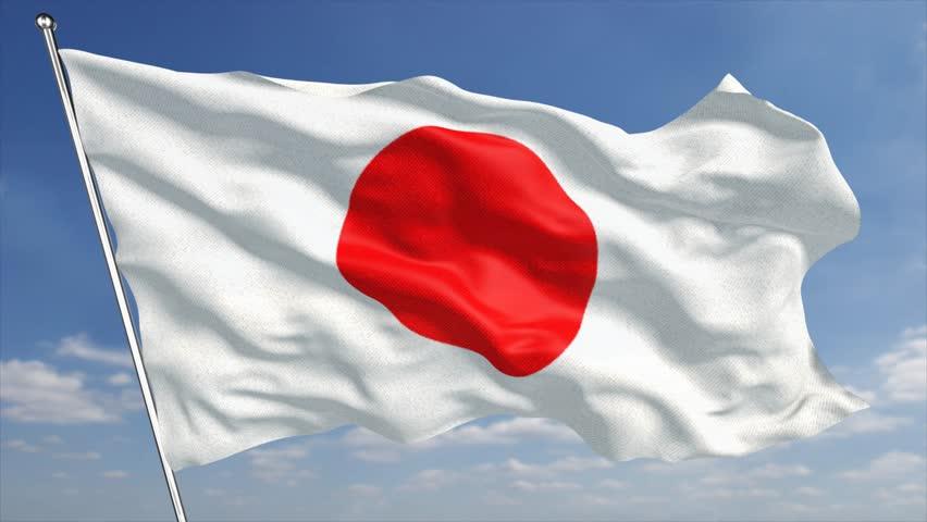 Turning Japanese…